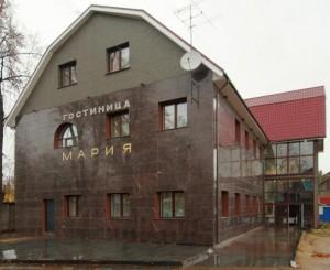 Гостиница Мария